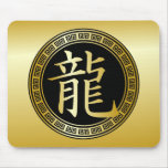 Chinese Symbol Year of the Dragon GBG Mousepad