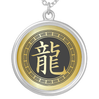 Chinese Symbol Year of the Dragon GBG Round Pendant Necklace