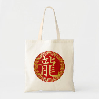 Chinese Symbol Year of the Dragon GR Budget Tote Bag