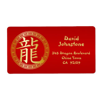 Chinese Symbol Year of the Dragon GR Label