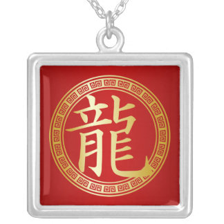 Chinese Symbol Year of the Dragon GR Square Pendant Necklace