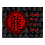 Chinese Symbol Year of the Dragon New Year BRB Postcards