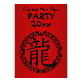 Chinese Symbol Year of the Dragon Party BR Personalized Invite