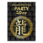 Chinese Symbol Year of the Dragon Party GB Personalized Invites