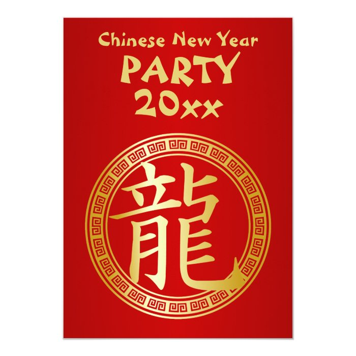 Chinese Symbol Year of the Dragon Party GR Card
