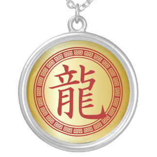 Chinese Symbol Year of the Dragon R/G Round Pendant Necklace