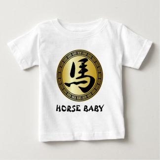 Chinese Symbol Year of the Horse Baby B/G Baby T-Shirt