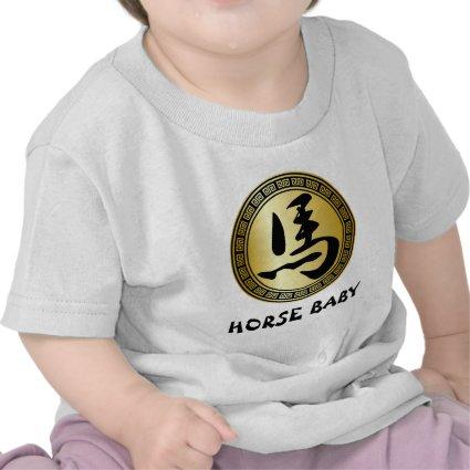 Chinese Symbol Year of the Horse Baby B/G Tshirt