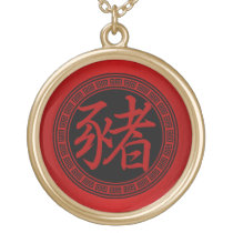 Chinese Symbol Year of the Pig RBR Gold Plated Necklace