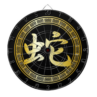 Chinese Symbol Year of the Snake GB Dartboard With Darts