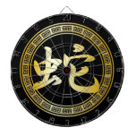 Chinese Symbol Year of the Snake GB Dartboards