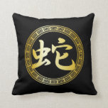 Chinese Symbol Year of the Snake GB Pillows