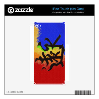 Chinese Symbols for 'Forever and Always' iPod Touch 4G Skins
