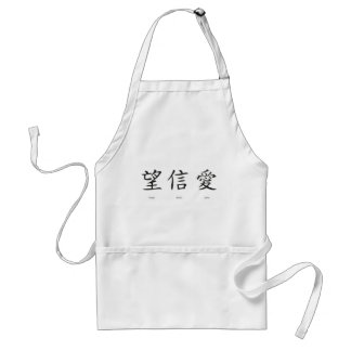 Chinese symbols for love, hope and faith adult apron