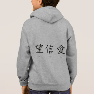 Chinese symbols for love, hope and faith hoodie