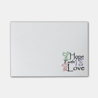 Chinese symbols for love, hope and faith post-it notes