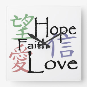 Chinese Symbols For Love Hope And Faith Square Wall Clock