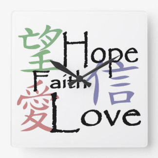 Chinese symbols for love, hope and faith square wall clock