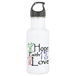 Chinese symbols for love, hope and faith stainless steel water bottle