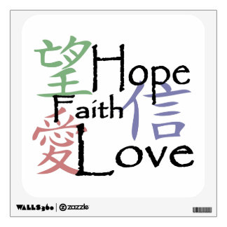 Chinese symbols for love, hope and faith wall sticker