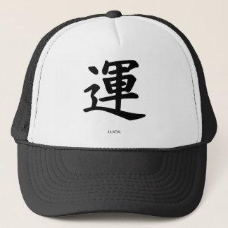 Chinese Symbols - Luck Trucker Hat