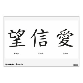 Chinese symbols wall decal