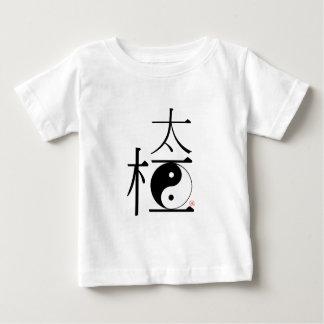 Chinese Tai Chi Ying Yang Baby T-Shirt