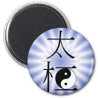 Chinese Tai Chi Ying Yang Light 2 Inch Round Magnet