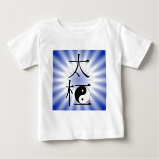Chinese Tai Chi Ying Yang Light Baby T-Shirt