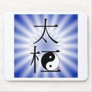 Chinese Tai Chi Ying Yang Light Mouse Pads