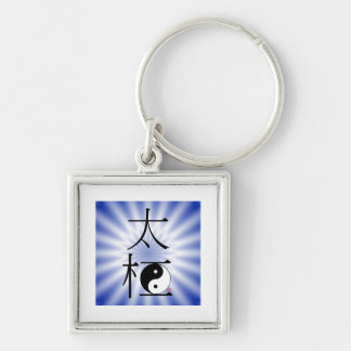 Chinese Tai Chi Ying Yang Light Silver-Colored Square Keychain