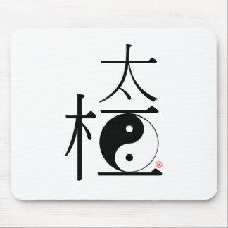Chinese Tai Chi Ying Yang Mouse Pads