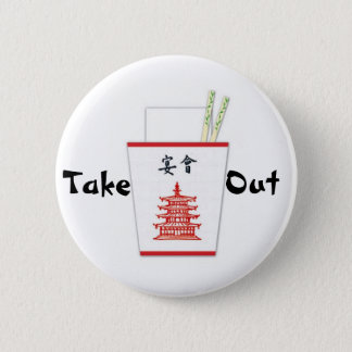 Chinese Take Out Button