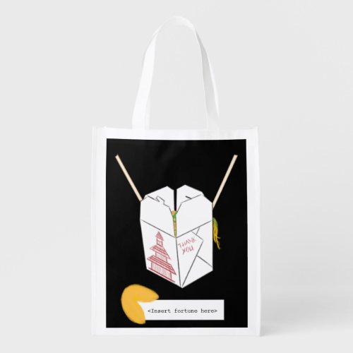 Chinese Takeout _ Personalized Fortune Grocery Bag