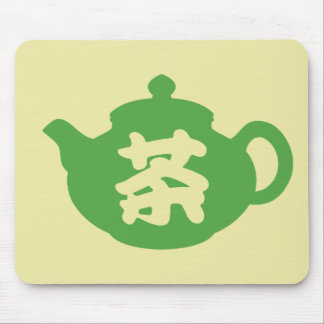 Chinese Tea Mouse Pad