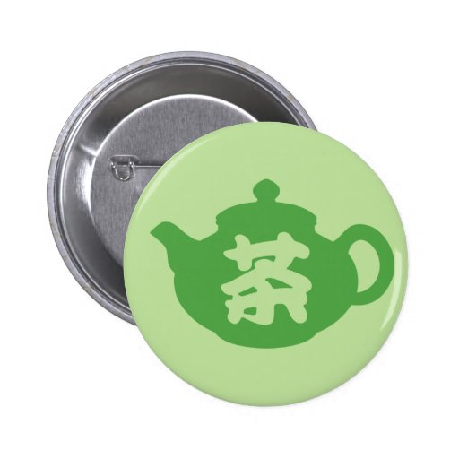 Chinese Tea Pins