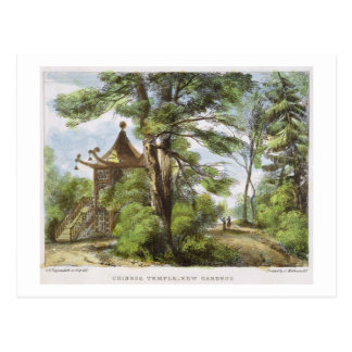 Chinese Temple, Kew Gardens, plate 13 from 'Kew Ga Postcard