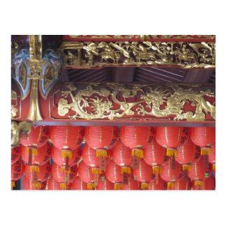 Chinese temple lanterns postcard