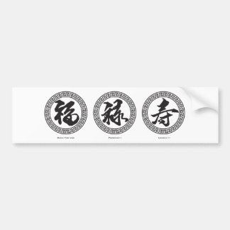 Chinese Text Calligraphy of Good Fortune Prosper Bumper Sticker