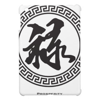Chinese Text Calligraphy of Good Fortune Prosper iPad Mini Cover