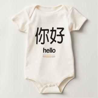 Chinese | thekawanproject baby bodysuit
