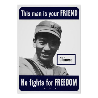 Chinese -- This Man Is Your Friend Posters