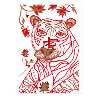 Chinese Tiger Astrology Postcard