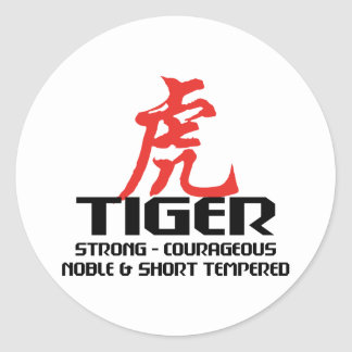 Chinese Tiger Birth Year Horoscope Classic Round Sticker