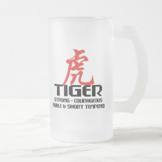 Chinese Tiger Birth Year Horoscope Frosted Glass Beer Mug