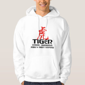 Chinese Tiger Birth Year Horoscope Hoody