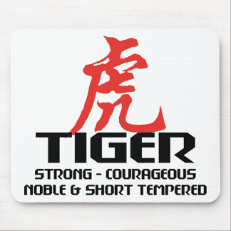 Chinese Tiger Birth Year Horoscope Mouse Pad