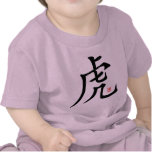 Chinese Tiger Calligraphy Tee Shirts