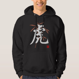 Chinese Tiger Character Black Pullover