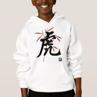 Chinese Tiger Character Hoodie